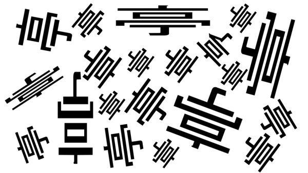【間違い漢字探し】他と違う漢字を1つ探す認知症予防問題!