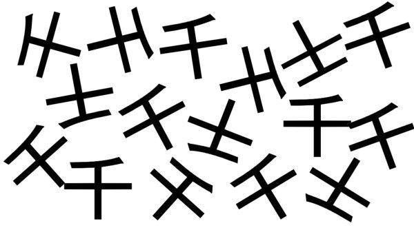 【間違い漢字探し】1つ混じっている違う漢字を探す問題