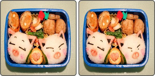 【間違い探し】2枚の写真で異なる3つの違いを探す脳トレ!