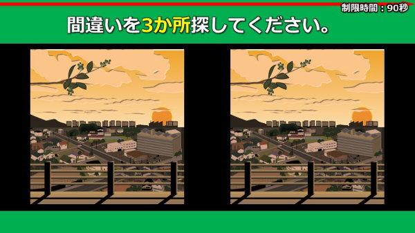 【間違い探し】3か所の違いを探すコラボ動画!