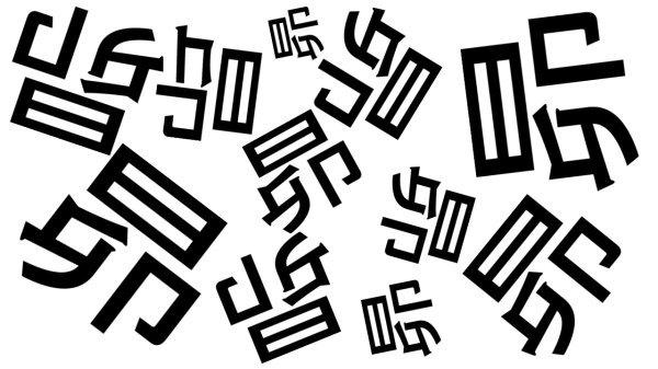 【違う漢字探し】1つの違う漢字を探す楽しい脳トレ