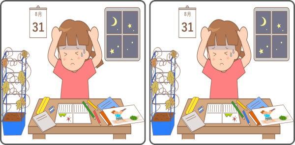 【間違い探し】3つの間違いを見つけてスカッとなれる脳トレ