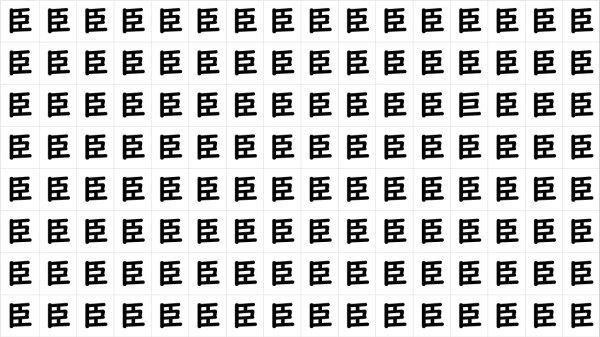 【違う漢字探し】1つだけ違う漢字を探す認知症予防問題