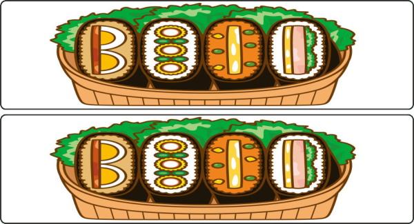 【間違い探し】上下の画像で3カ所の違いを探す脳トレ
