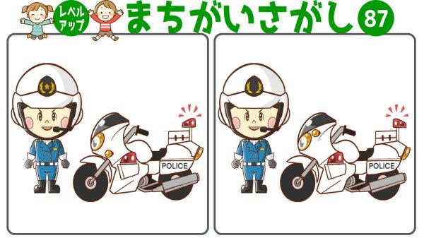 【穴埋めパズル】漢字を埋めて4つの熟語を完成しよう