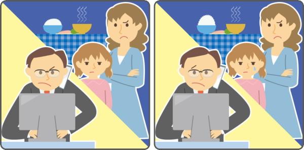 【間違い探し】集中力を鍛える認知症予防問題