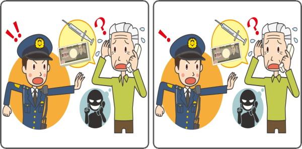 【間違い探し】高齢者向けの面白い老化予防脳トレ