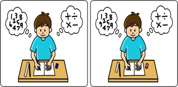 【間違い探し】イラストで認知症予防クイズ