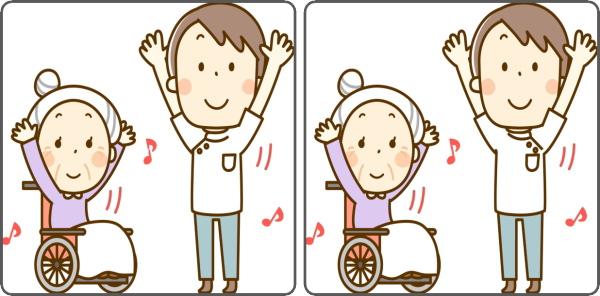 【間違い探し】1か所の違いを探す老化予防クイズ