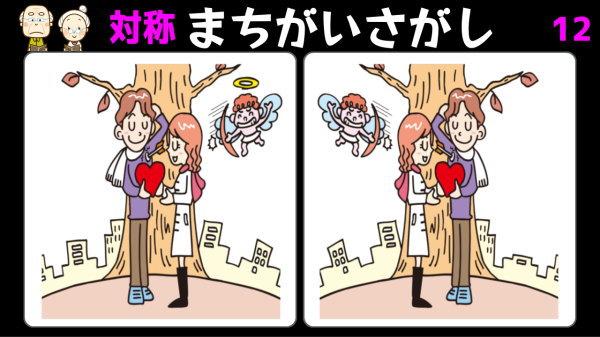 【対称間違い探し】左右が逆の難問脳トレ